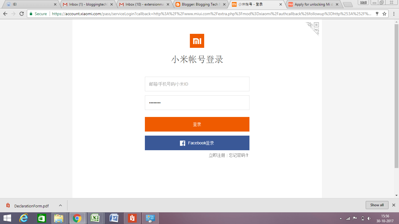 root redmi 4